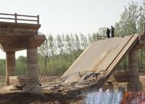 淄博垮塌大桥五年前被核定为危桥