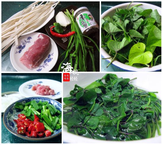 地瓜叶豇豆面汤