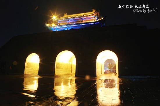 曲阜古城墙