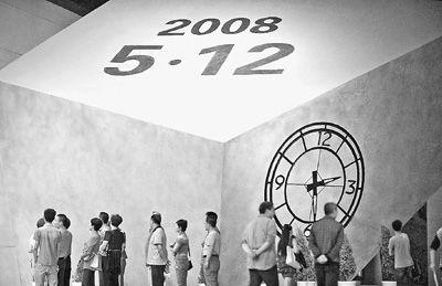 5月9日,参观者在汶川特大地震纪念馆内参观。薛玉斌摄(新华社发)