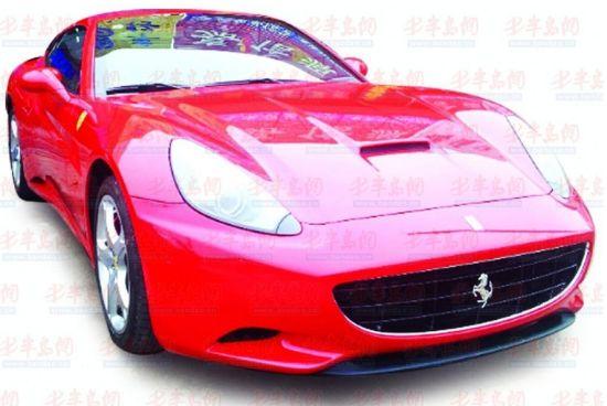 香港明星的豪车拉到青岛,原价400万现在卖200多万。