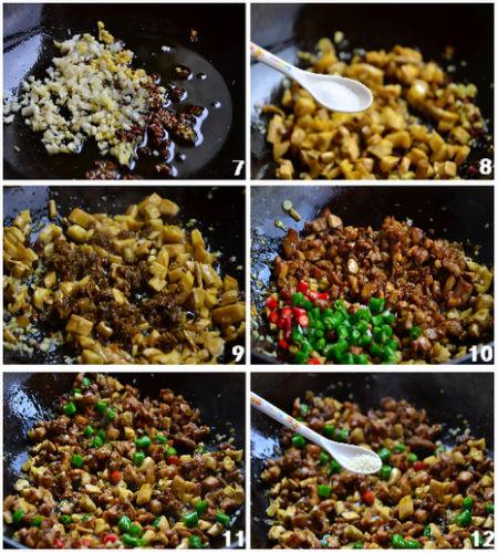追溯川菜里的老味道 笋菇兔丁