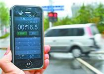 济南30米路口通行时间仅16秒