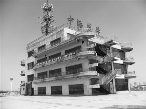 """滨州""""亿元航母""""被拍卖 曾是滨州重点工程"""