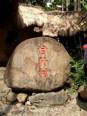 甘什岭村 摄影:丁燕