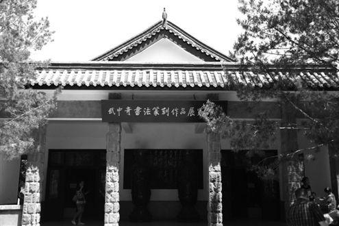 武中奇纪念馆