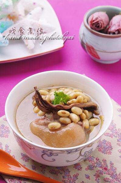 墨鱼黄豆炖猪蹄