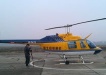 网爆山东德州通勤直升机被劫持