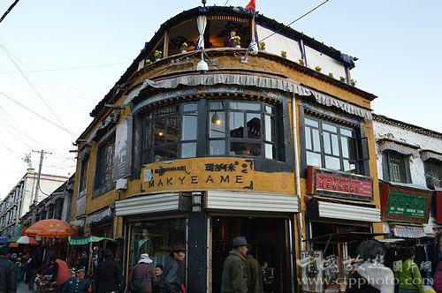 黄房子玛吉阿米餐厅已成为仓央嘉措迷的朝圣地(程惠敏摄)