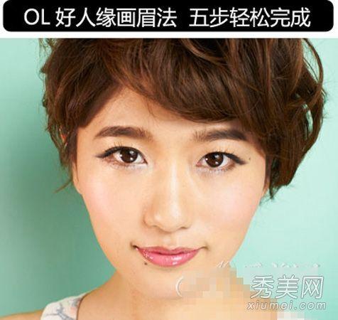 画眉毛技巧:5步打造ol韩式平眉妆容
