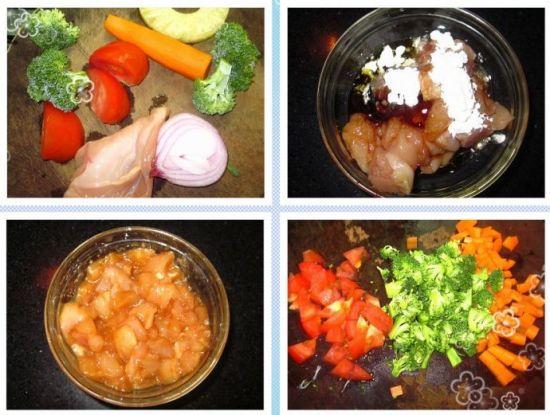 彩色水果鸡肉饭