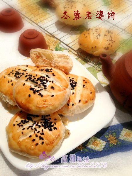 冬蓉老婆饼