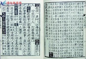 嘉靖《府志》记载松林书院。