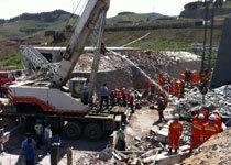 章丘炸药厂爆炸事故确认33人遇难