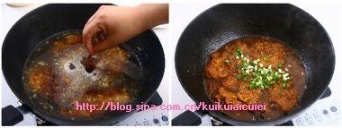 蒜香猪排饭