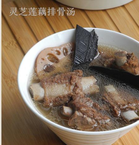 灵芝莲藕排骨汤
