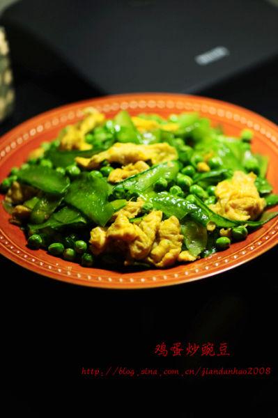 鸡蛋炒豌豆