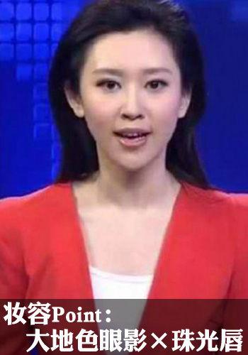 王音棋女主播造型