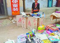 济南女子花4千元批发玩具被骗