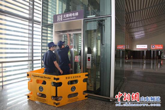 济南西站多项措施确保旅客安全乘坐电梯