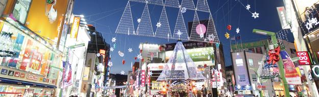 釜山购物之城