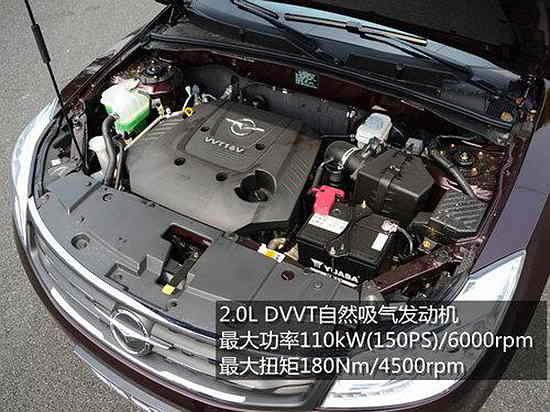 海马s7的发动机怎么样 海马s7报价及图片 海马s5 byds7报价及图片高清图片