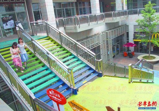 在香港中路一家大型超市内