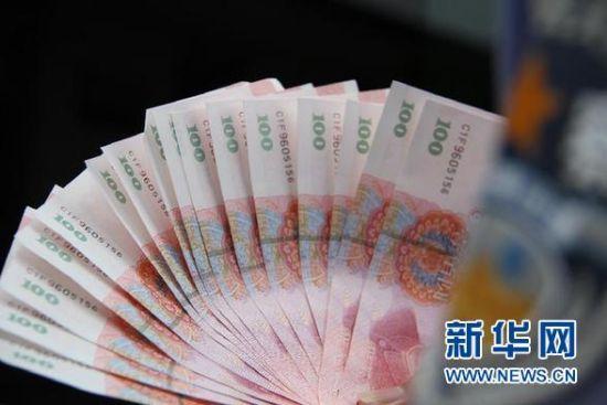 山东临沂首次出现C1F9开头假币