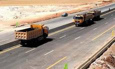 山东高速:修路盖楼建设非洲