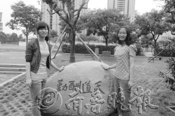 58中的双胞胎姐妹,左为姐姐王智双,右为妹妹王智乐。