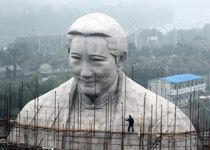 造价1.2亿宋庆龄雕像未完工即拆除