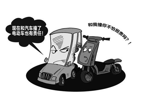 漫画/张攀峰