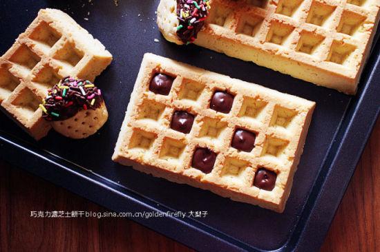 巧克力砖造型饼干