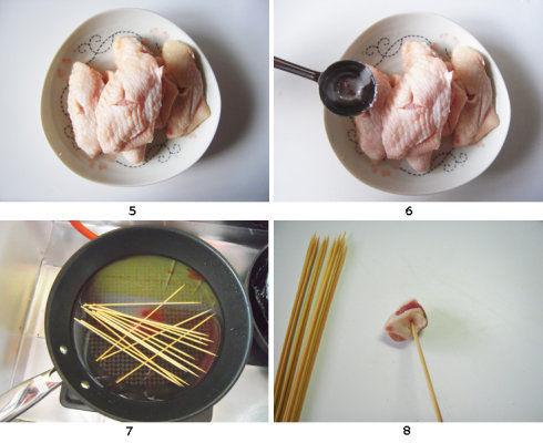 羊肉串烧烤三项
