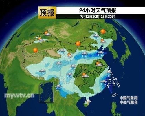 24小时天气预报-中央气象台暴雨黄色预警 山东西北部有大暴雨