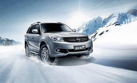 广潍海马 相伴十年    潍坊广潍永达汽车销售服务有限公司   地址