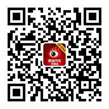 新浪汽车济南站微信公众平台