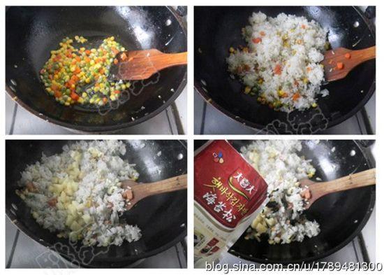 菠萝海苔炒饭