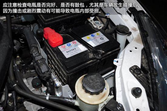 应注意检查电瓶是否完好、是否有鼓包,尤其是车辆发生碰撞后。