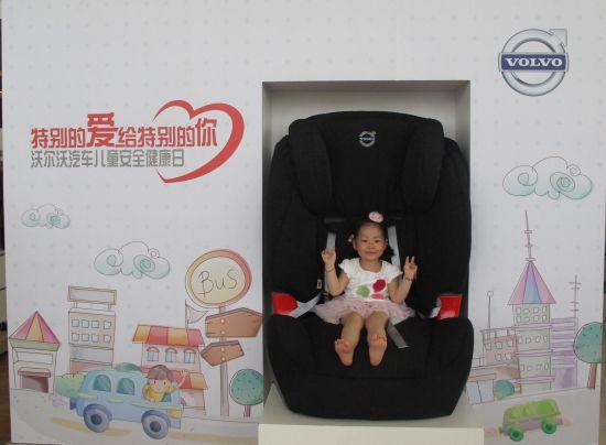 现场超大儿童安全座椅