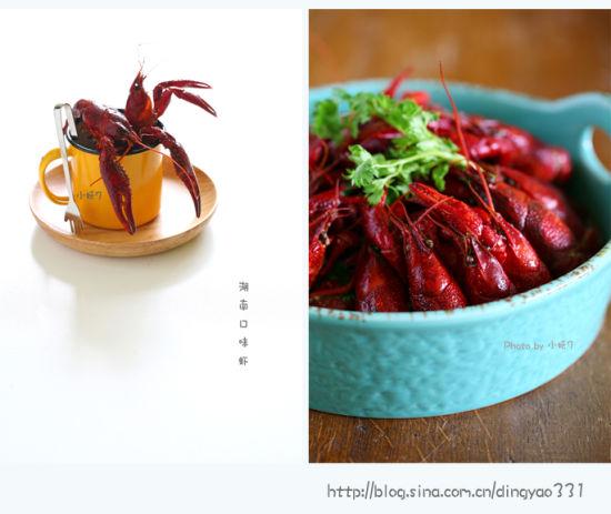 湖南口味虾