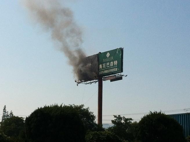 高温致广告牌自燃