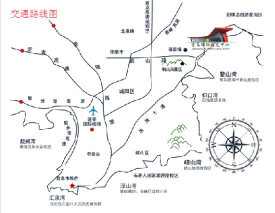 2013山东国际车展交通线路图
