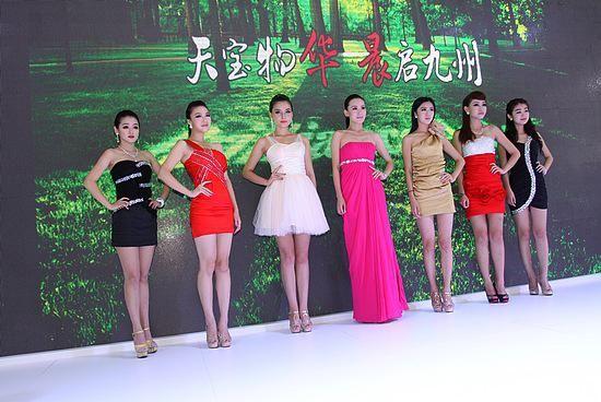 名模佳丽争艳2013山东国际车展
