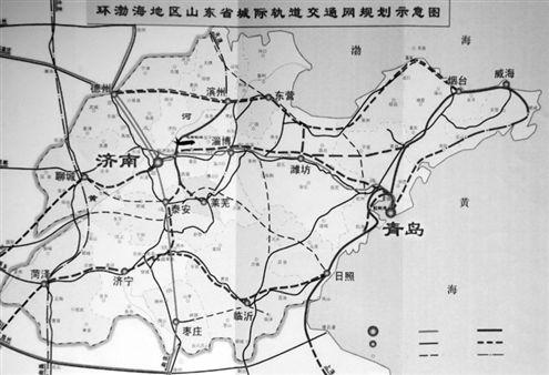 环渤海地区山东省城际轨道交通网规划示意图 记者 王晓峰 摄