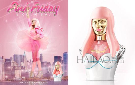 尼基·米纳什 (Nicki Minaj) 甚至制作了和她Pink Friday造型完全一样的香水瓶子。
