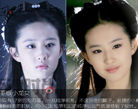 陈妍希演小龙女历代小龙女美艳PK