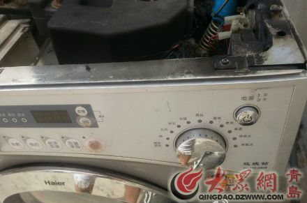 青岛市民家中海尔洗衣机半夜自燃