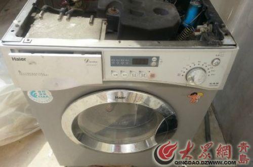 海尔洗衣机玫瑰钻xqg52-808突现自燃