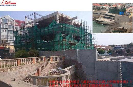 崂山区锦绣花园小区26号别墅自拆前后对比图。人民网记者高泽华 摄于9月16日